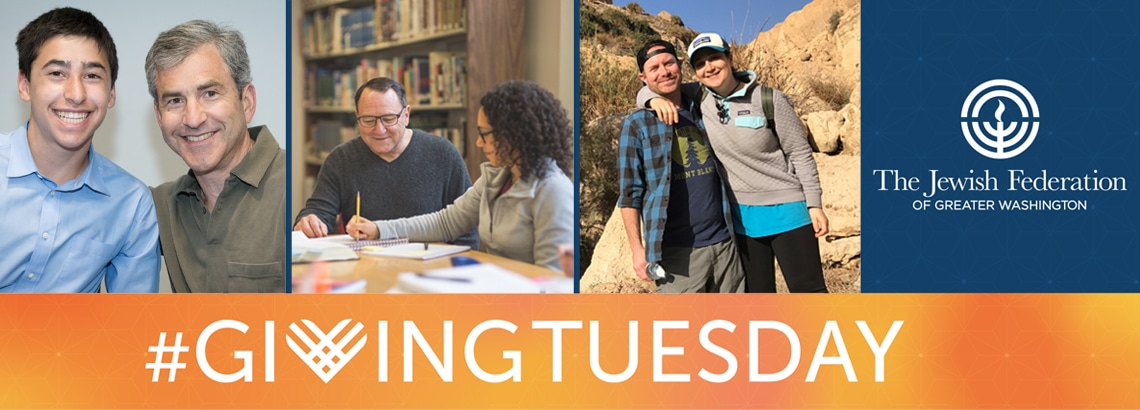 Giving Tuesday 2018 Homepage Slider