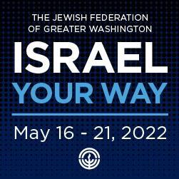 Israel YOUR Way Mission